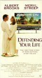Defending Your Life (1991